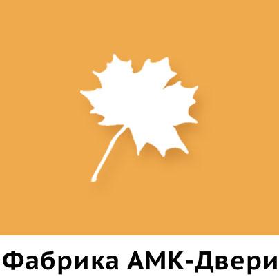 АМК-Двери
